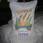 Мука пшеничная Терек по России и на Экспорт..