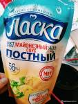 Продам: майонез ЛАСКА 400 гр. в Москве