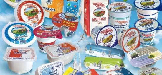Разместить объявление продукты питания оптом купить торшер в е частные объявления