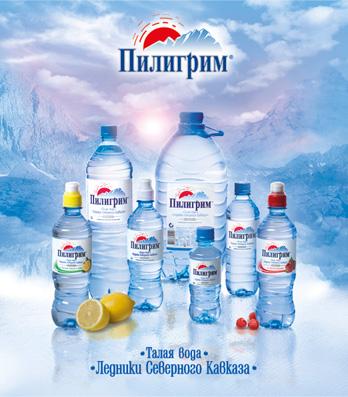 arctic питьевая вода бутылка 5 литров с фотографией: